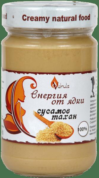 Сусамов Тахан (БЯЛ, от обелен сусам) - Valnuts - Енергия от ядки - 300 гр.